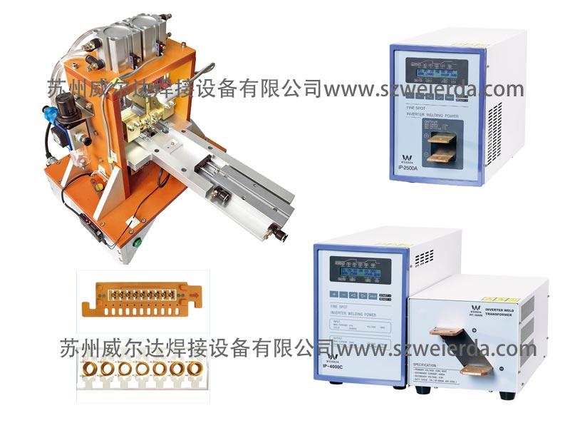 精密电阻焊-贴片电感点焊机