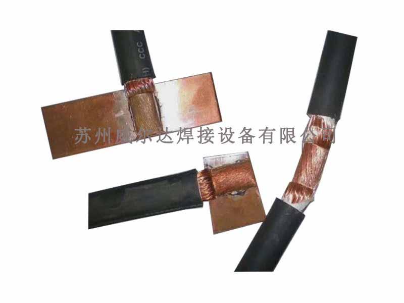 中频逆变焊接电源焊接多股铜线