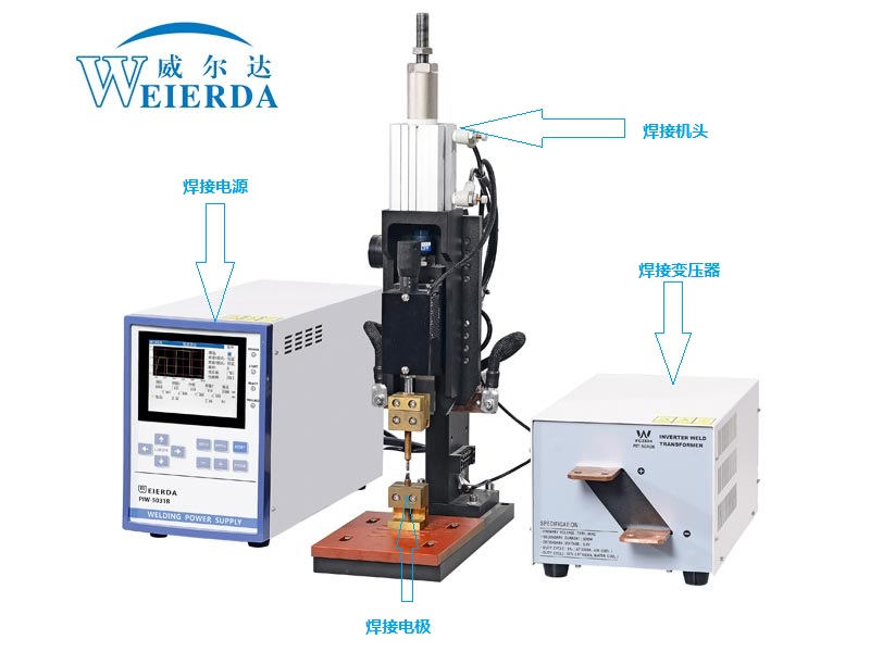精密点焊机结构和电源波形-苏州上海深圳广州东莞点焊机