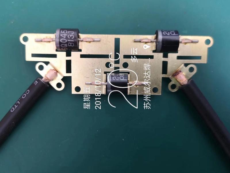 光伏接线盒二极管点焊