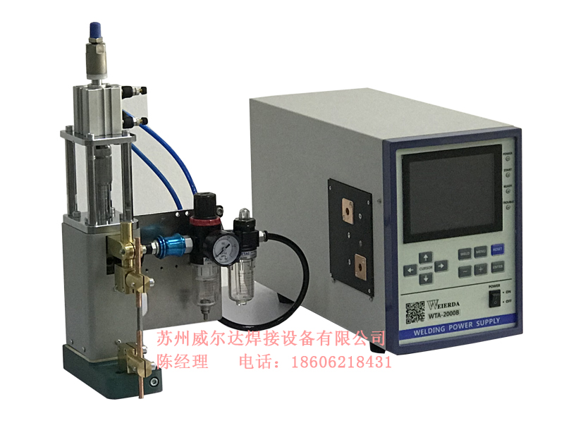 均温板点焊机|手机铜片网布铜网点焊机|WTA-2000B晶体管点焊机