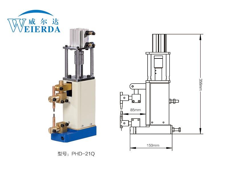 精密焊接机头PHD-21Q