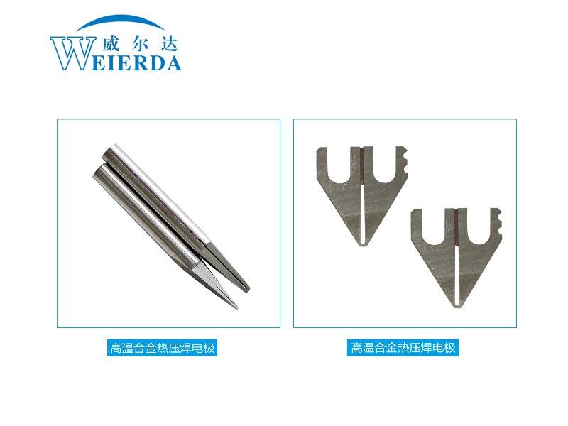 热压焊焊头