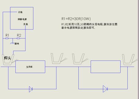 接线盒汇流条焊接机一拖一接线图