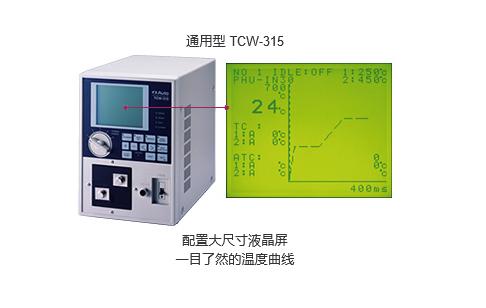 AVIO热压焊电源